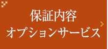 3ren_banner_01