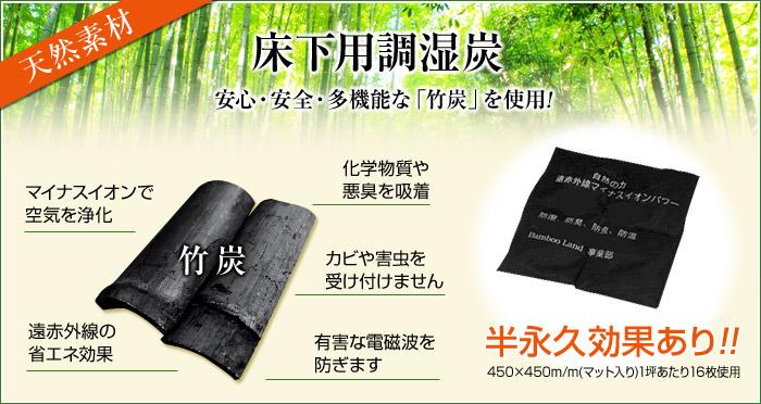 bamboo_img